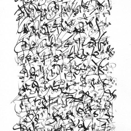 Scribe XXVII Bob Dela