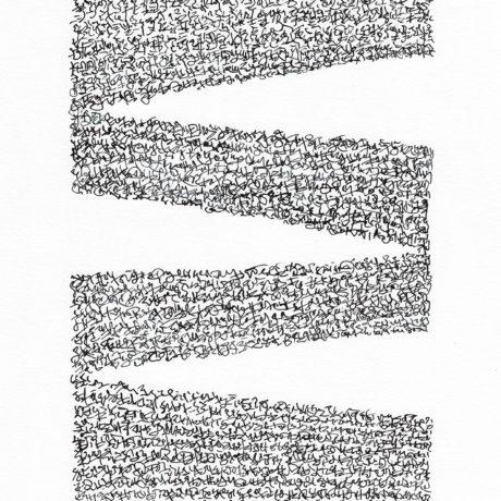 Scribed LXX Bob Dela